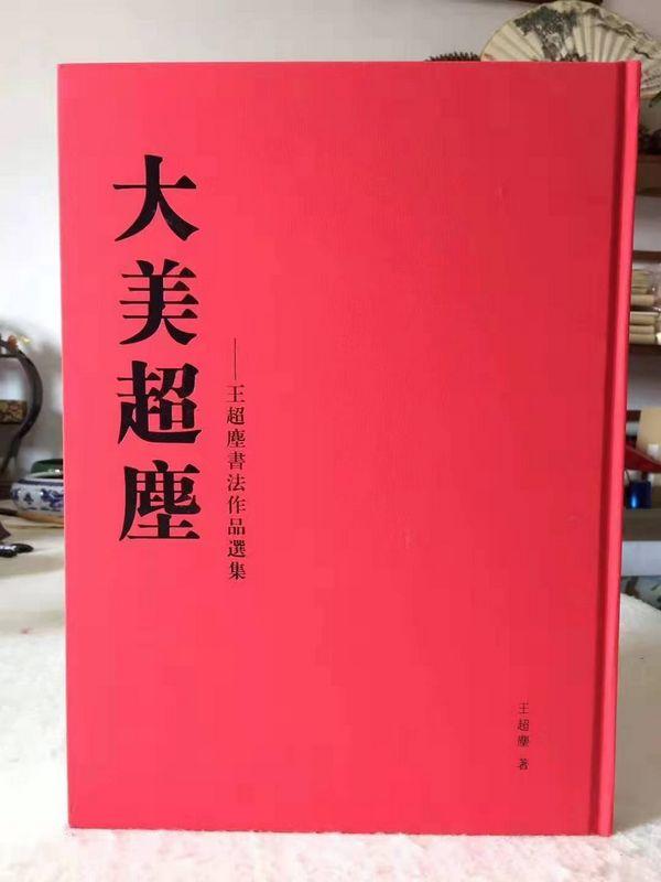 長沙印刷廠
