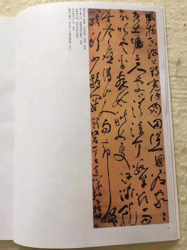 長沙彩印印刷廠